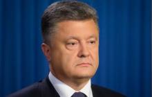 Порошенко создает новую партию и собирает крупный съезд на 31 мая