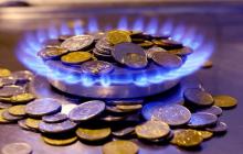 """""""Нафтогаз"""" объявил новую цену на газ для населения - тариф сильно изменился"""