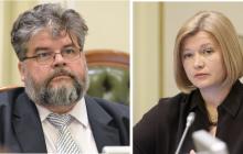 Вакарчук и Геращенко демонстративно ушли с заседания комитета из-за Яременко