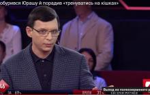Мураев, молящийся на икону Путина, начал войну против Зеленского и его команды – подробности