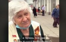 """Пенсионерка из России: """"Иди сюда! Это не мы его выбирали, это Ельцин его посадил"""", видео"""