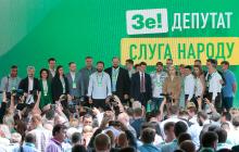 """""""Допустили много ошибок"""", - СМИ узнали, как """"Слуга народа"""" готовится к новым выборам"""