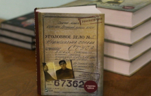 Суд запретил книгу Кипиани про Стуса и Медведчука - украинцы в ответ бросились раскупать
