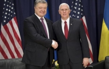 Первая встреча Порошенко в Вашингтоне: СМИ сообщают, что президент Украины сначала намерен переговорить с вице-президентом Пенсом