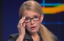 """Тимошенко заявила  о """"ликвидации"""" Украины, пообещав конкретные факты: что известно"""