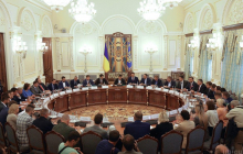 Зеленский провел крупные изменения в СНБО