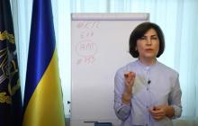 Обращение Венедиктовой к Порошенко – украинцы поймали генпрокурора на юридической ошибке