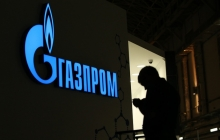 """Суд Лондона обрушился на """"Газпром"""": стало известно, что будет с активами газового монополиста"""