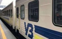 """В поезде """"Мариуполь - Киев"""" избили и попытались изнасиловать женщину на глазах у сына"""