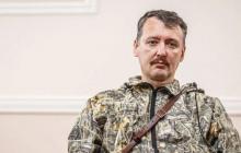 """Гиркин признался, что планировал дойти до Одессы и Киева: """"Это все бриллианты в короне Российской империи"""""""