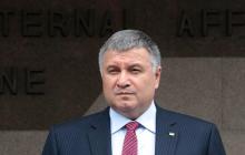 Отставка Авакова: в Украине нардепы запустили массовый флешмоб