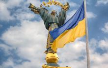 Гороскоп от астролога Росса для Украины: назван год, когда для страны начнется все хорошее