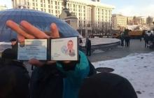 В Киеве задержали помощника Надежды Савченко, единомышленники пытались отбить его у силовиков