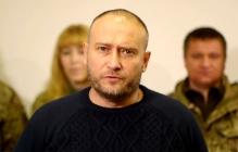 """Ярош высказался о """"непредсказуемой"""" судьбе президента Путина"""