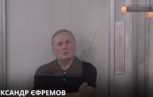"""Экс-""""регионал"""" Ефремов рассказал, когда Зеленский задумал свой поход в политику"""