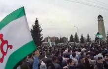 Российские войска вторглись в Ингушетию, охваченную протестами против вопиющего беспредела Путина-Кадырова