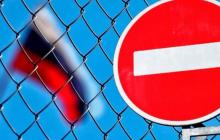 Санкции против России: у Трампа рассказали, как Москва может от них избавиться