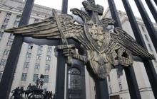 """""""Военнослужащие уничтожили склад с боеприпасами"""", - Кремль попался на лжи о своей непричастности к Ичне"""