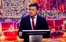 """""""Термос"""" вместо """"Томос"""" и собачий лай: """"шутка"""" Зеленского об автокефалии возмутила всю Украину - кадры"""