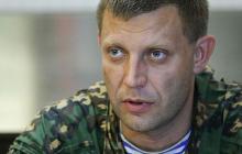 """Убийство главаря """"ДНР"""" Захарченко: раскрыты неожиданные подробности взрыва - такого никто не ожидал"""