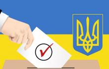 Первые данные экзитполов на местных выборах в Украине: сколько человек пришло на участки