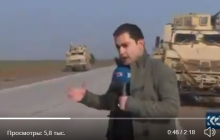 Новое столкновение США и России в Сирии: появилось видео, как американцы отогнали россиян