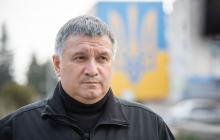 """""""Догоним всех"""", - Аваков выступил с заявлением после ареста криминального авторитета """"Вихи"""""""