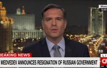 """CNN об отставке российского правительства: """"Этого не ожидали ни мы, ни кто-либо еще"""""""
