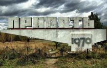 Новая угроза из-за ЧАЭС: в Украине забили тревогу