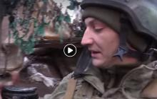 """ВСУ признались, как """"пытают"""" боевиков """"ЛДНР"""" на передовой Донбасса - видео"""