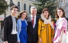 """""""Благодарю Бога и Марину, горжусь своими детьми"""", - Порошенко трогательно поздравил пап Украины с Днем отца"""