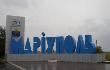 """""""Мариуполь будет российским..."""" - российские СМИ открыто пишут, почему Россия должна захватить город"""