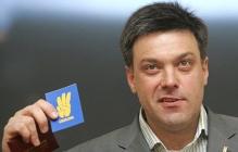 """""""Свобода"""" переизбрала Тягнибока главой партии: наша цель - защита украинцев"""