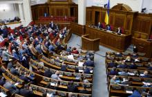 В Украине ввели еще один сбор для украинцев
