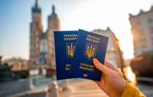 Отмена безвиза для Украины: в МИД выступили с заявлением