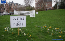 Суд по сбитому MH17: кто будет представлять Украину