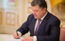 Официально: Порошенко подписал закон о снижении акцизов на б/у автомобили