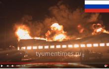 В России вспыхнул еще один крупный пожар в ТЦ, произошло обрушение крыши: очевидцы опубликовали видео - кадры