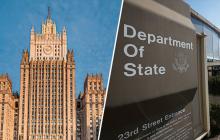 """МИД РФ ответил на обвинения в создании фальшивой валюты для Ливии: """"Фальшивы не динары, а заявления США"""""""