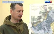 """Соратник Стрелкова Абвер рассказал всю правду о преступлениях """"ополчения"""" в Донецке, видео"""