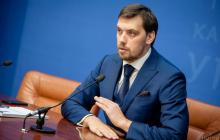"""Украина нанесла """"удар"""" по Газпрому - планы Москвы на контракт срываются"""