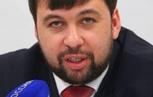 """В Донецк прибыли """"неожиданные гости"""" после отставки Суркова: """"Настроение у Пушилина совсем испортилось"""""""
