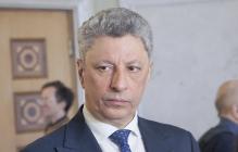 Юрий Бойко никогда не станет премьером: названа причина провала плана Москвы