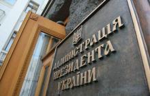 Источник: Зеленский готовит важное назначение на пост главы СНБО, скоро узнаете, кто это будет