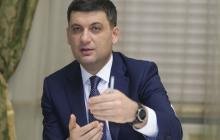 Гройсман идет в Раду без Порошенко: стали известны детали политического проекта премьера и название его партии