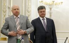 """""""Не изменил свои позиции"""", - Турчинов рассказал о предложении Порошенко"""