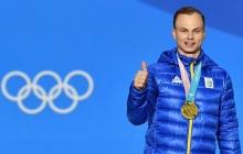 Достижения наших спортсменов на Олимпиаде - 2018: все результаты сборной Украины на зимних Играх в Южной Корее