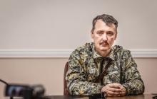 Видеобращение: Стрелков призвал Путина открыто атаковать Украину