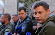 """Москва использует Захарченко как удобный медийный образ - главарь """"ДНР"""" и его """"команда"""" не являются самостоятельными игроками"""