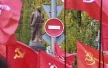 В офисе КПУ в Киеве прошли обыски: изъята техника и сервера, сайт коммунистов закрыт